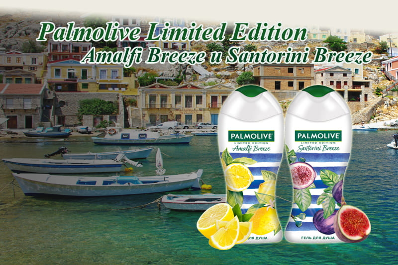 Palmolive Limited Edition Breeze Santorini и Breeze Amalfi